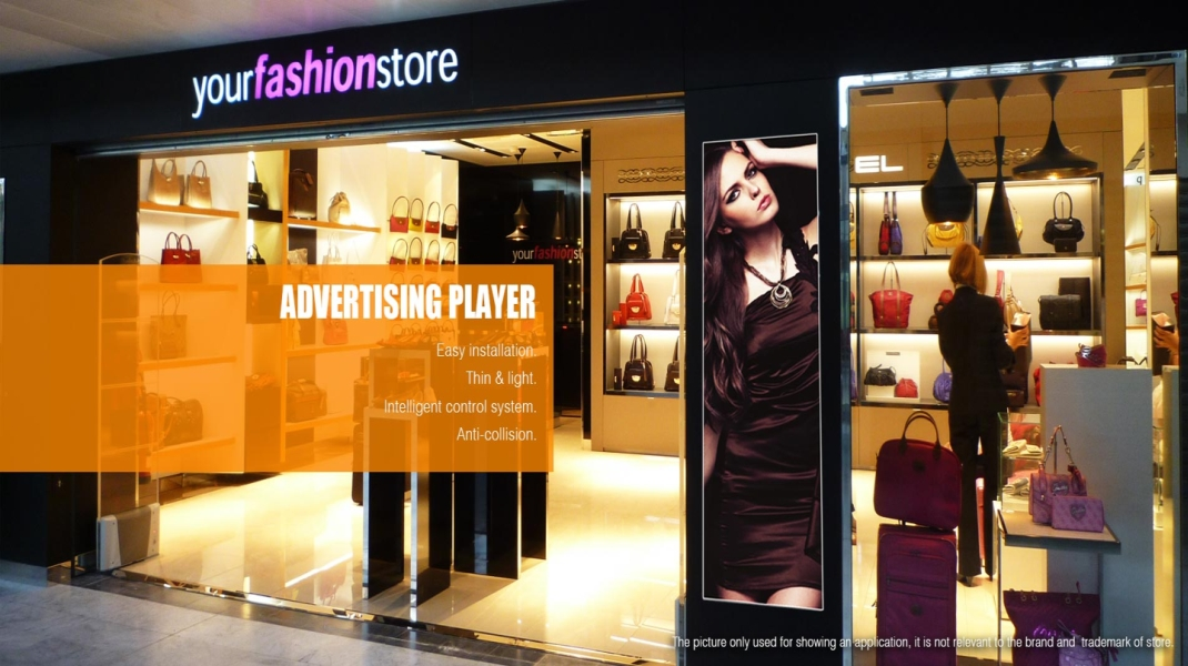 Displaylösungen für den Handel, Retail